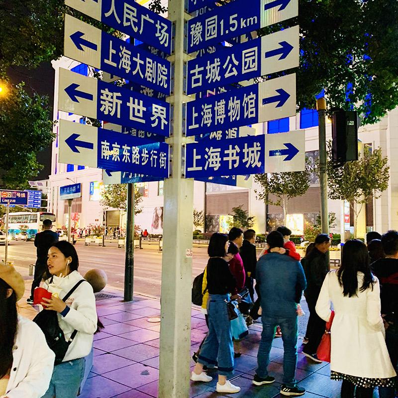 Analysis from Shanghai China on the US China Trade War