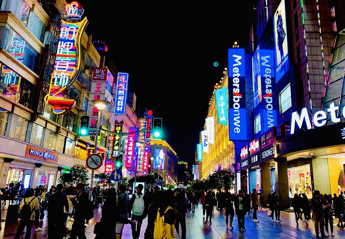 Wanderer Financial Stock Trading Newsletter - Prosperous Shanghai China